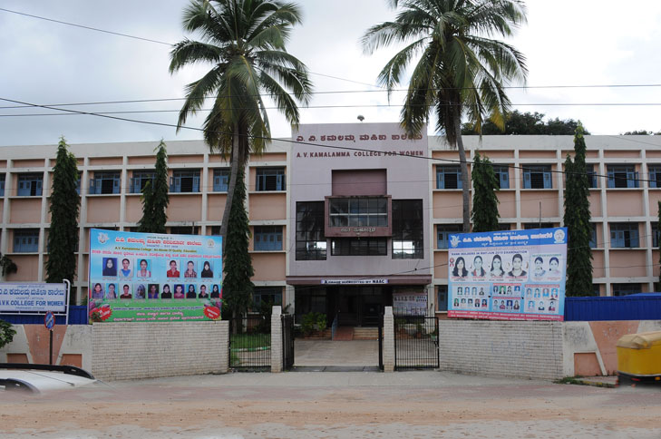 WELCOME TO A.V.K. COLLEGE FOR WOMEN DAVANGERE